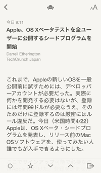 Reeder for iPhone 03