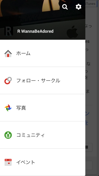 Google+Page 06