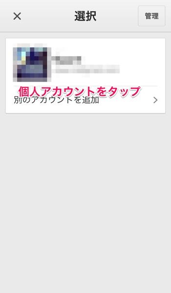 Google+Page 04