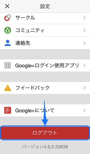 Google+Page 02