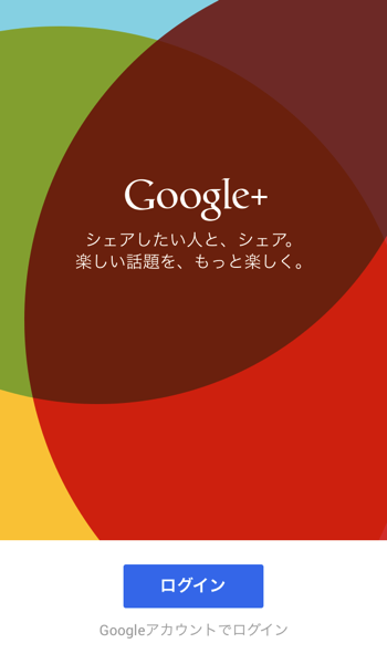 Google+Page 03