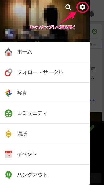 Google+Page 01