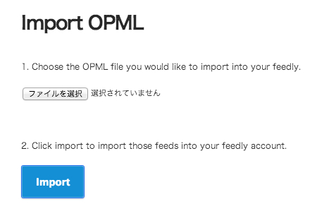 Feedly Import OPML