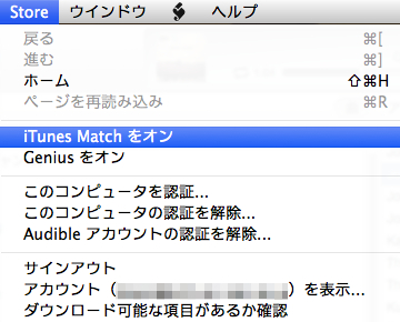 ITunes Match On 01