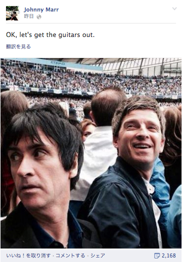 Johnnymarr noelgallagher