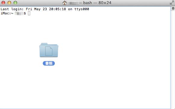 Terminal folder 01