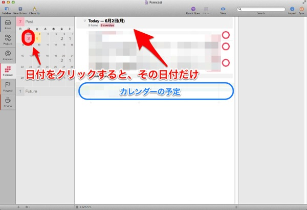 Omnifocus2 Mac Forecast 02