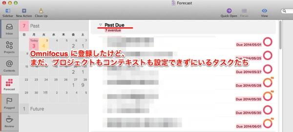 Omnifocus2 Mac Forecast 03