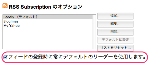 RSS Subscription Extension 06