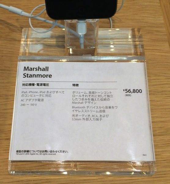 Marshall stanmore bluetooth speaker 01