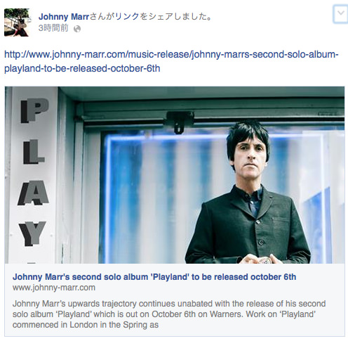 Johnny marr playland facebook