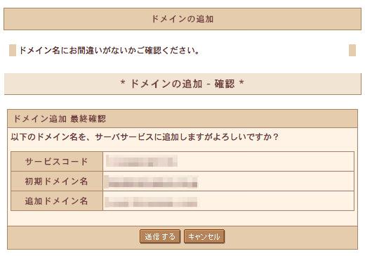 Add domain 05