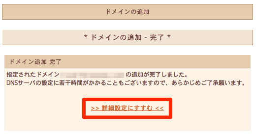 Add domain 06
