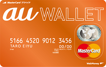 au-wallet-card.jpg