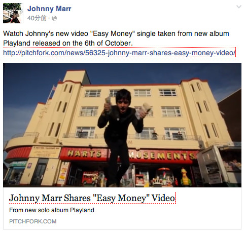 Johnny marr easy money official video facebook