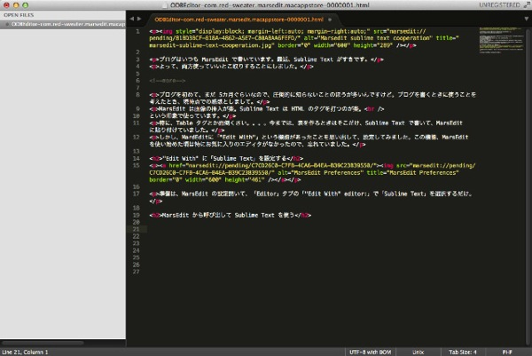 Marsedit sublime text cooperation sublimeText 01