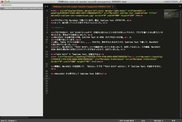 Marsedit sublime text cooperation sublimeText 01