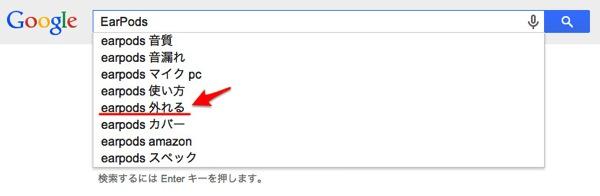 Pga earpods google search
