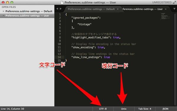 Sublime text 3 show encoding show line endings 01