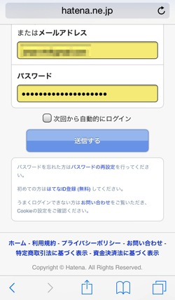 1password5 for ios ios8 07