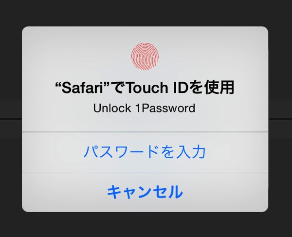 1password5 for ios ios8 touch id 01