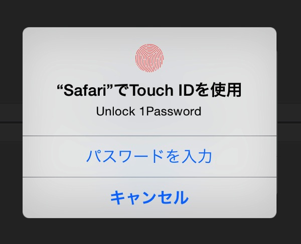 1password5 for ios ios8 touch id
