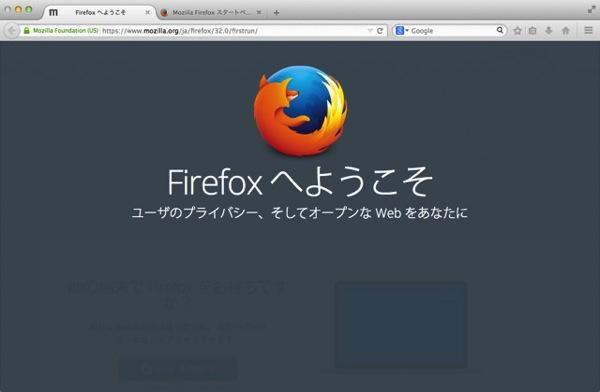 Firefox install 03