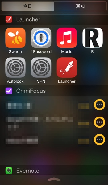 Launcher iOS App 10