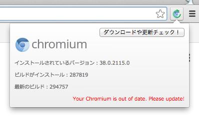 Chromium updater 01