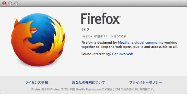 Firefox version32