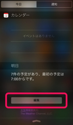 Ios8 notification center widget 01