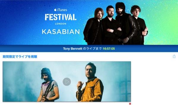Kasabian itunes festival 2014