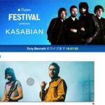 kasabian-itunes-festival-2014.jpg