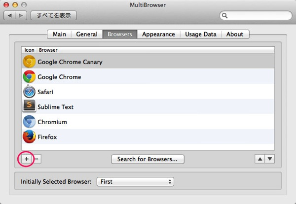 MultiBrowser 04