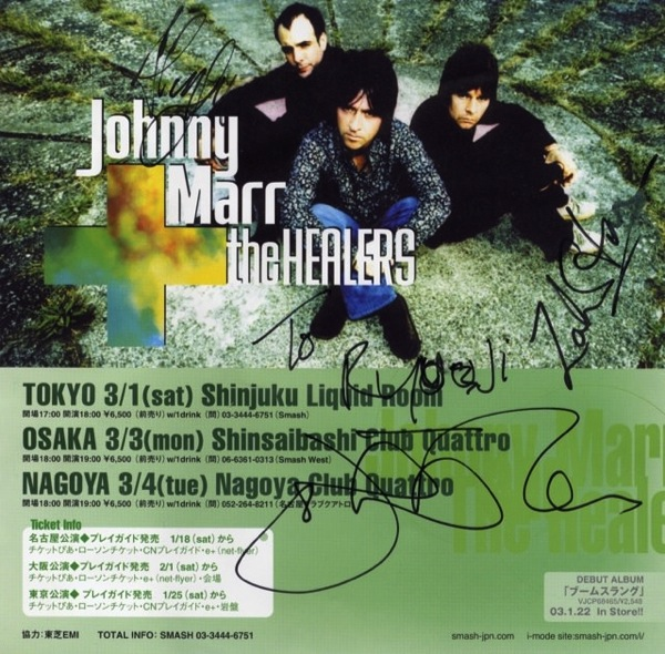 Sign gift from johnny marr 02