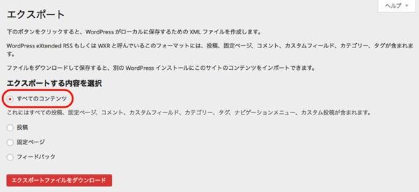 Wordpress export 01