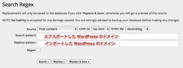 Wordpress pass replace 01