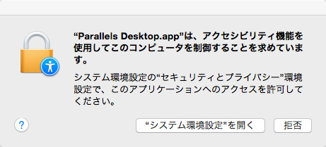Parallels Accessibility