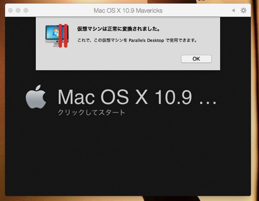 Parallels Desktop Mavericks conversion