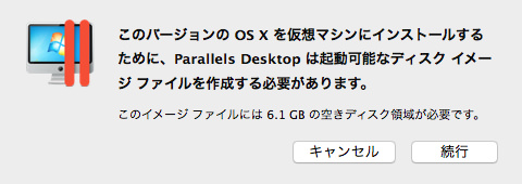 Parallels Desktop Mavericks install 05