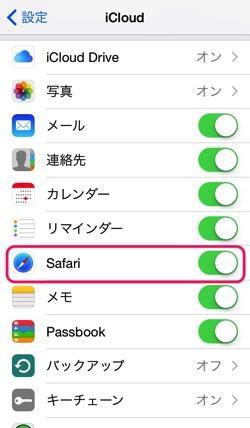 Bookmark sync iphone safari