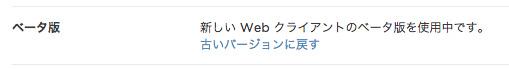 Evernote web beta 04