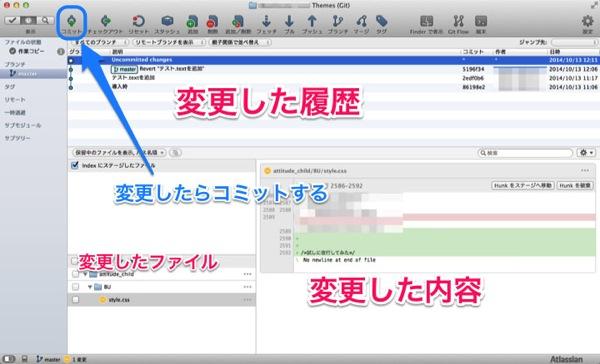 Git sourcetree test 02