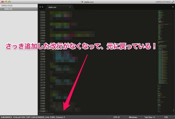 Git sourcetree test 05