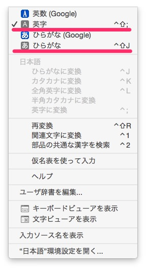 Google japaneseinput sync dorpbox 01