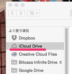 Mac icloud drive upgrade 03