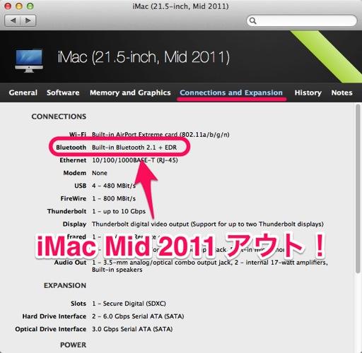 Mac osx yosemite ios8 continuity 01