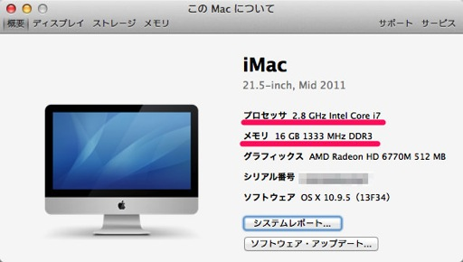 Mac osx yosemite ios8 continuity 02