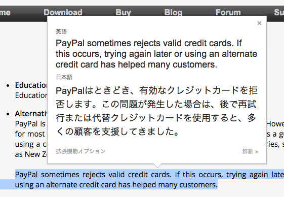 Sublime text faq paypal