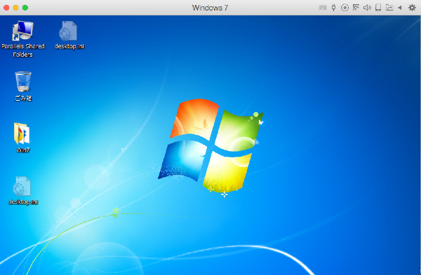 Vmware fusion transfer to parallels desktop windows7 05